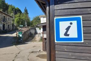Oficina de Información Turística de Posada de Valdeón2